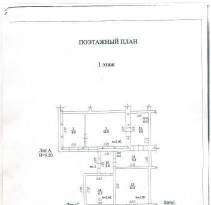 Часть Дома на продажу по адресу Россия, Краснодарский край, Анапский Район, село Супсех, улица Советская, 75